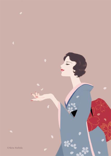 Japan Beauty「さくら」