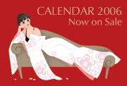 calendar2006.jpg