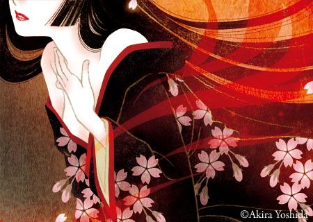 道成寺 清姫