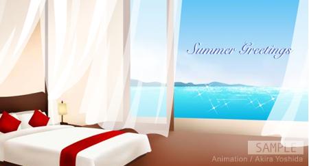 暑中見舞い「魅惑のアジアンリゾート」 カード