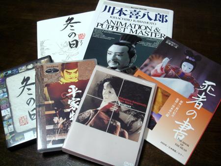 川本喜八郎監督