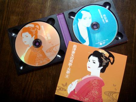 「島津亜矢の男歌・女歌II」CDジャケットイラスト