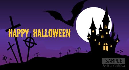 「ハロウィンの館へようこそ」 カード