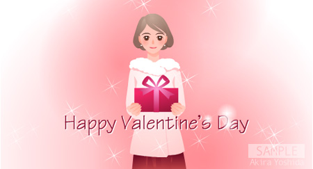 「Happy Valentine's Day」 カード
