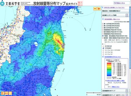 文部科学省が放射線量等分布マップ拡大サイト