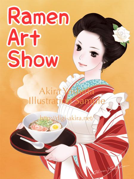 Ramen Art Show