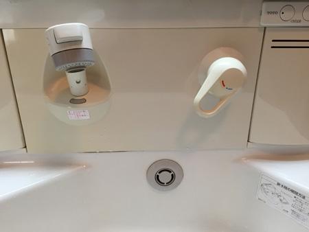 洗面 シングルレバー混合栓の修理