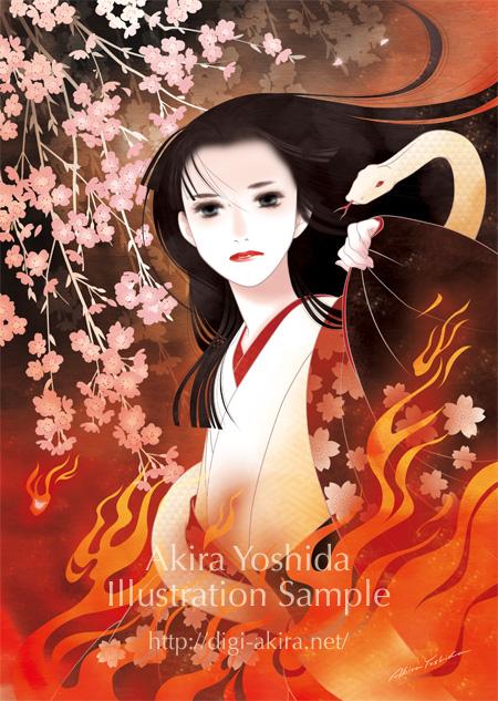 桜 Exhibition 2015 清姫