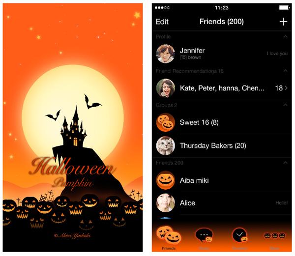 LINEきせかえ Happy Halloween Pumpkin
