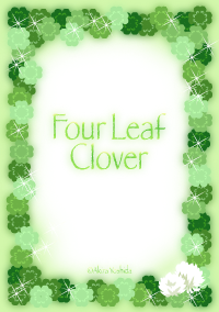LINEきせかえ 四つ葉のクローバー