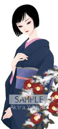 Sedo_japan