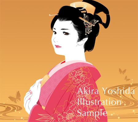 島津亜矢の男歌・女歌II
